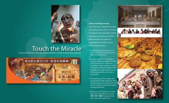 Touch the Miracle - Exhibition project in ArkExpo, Noah's Ark, HK