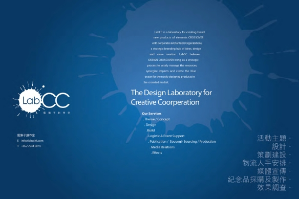 Lab CC Ltd